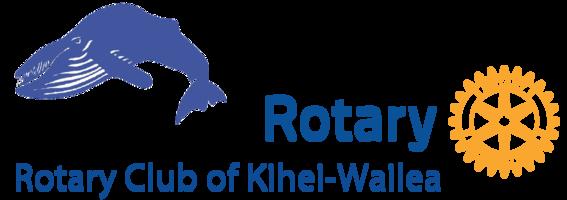 Whale logo 2017