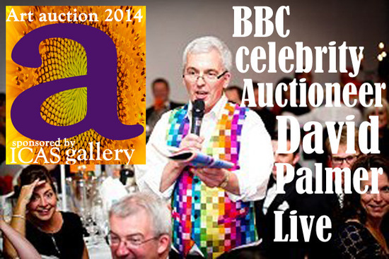 Celebrity david palmer art auction 2014 s550