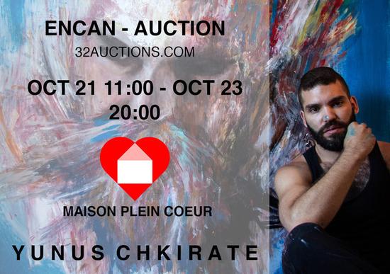 Auctionimage s550