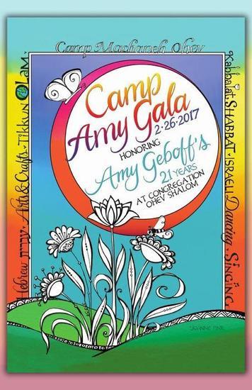 Amy invite gala 2017 s550
