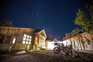 Stratton brook  exterior  summer  fall  biking  stars s s300