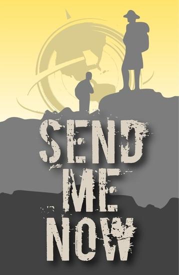 Sendmenow art 1 s550