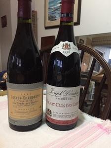 Wines s300