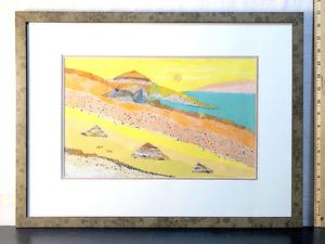 Art   richard ely torn paper s300