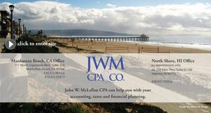 Jwm splash page s300