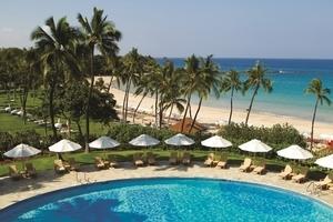 Mauna kea beach hotel pool beach s300