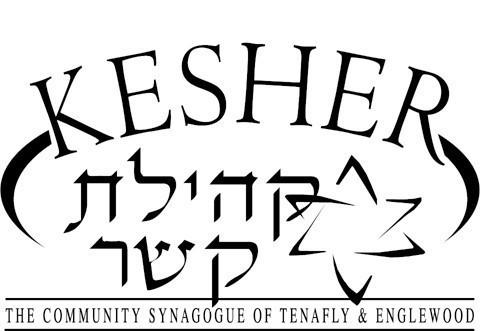 Kesher logo s550