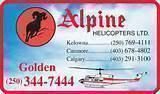 Alpine s300