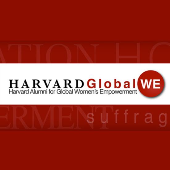 Harvard s550