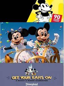 Disneyland3 s300