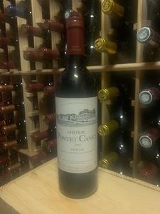 Wine2 s300