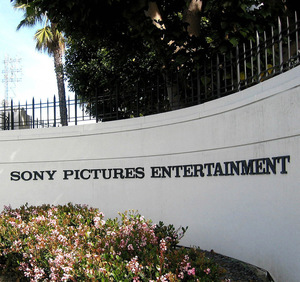 Sony pictures studio tour square s300