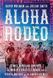 Aloha rodeo s300