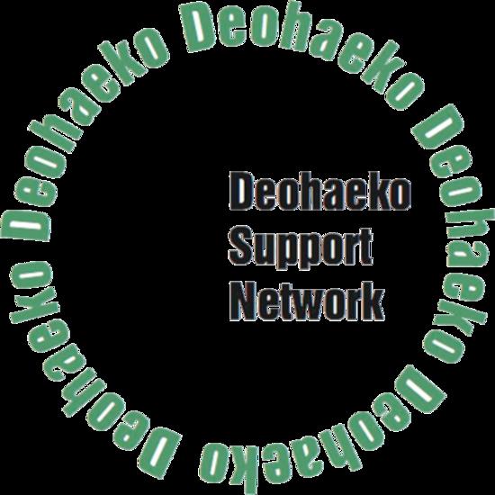 Deohaeko logo s550