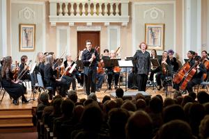 San jose chamber orchestra s300